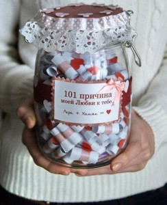 100 причин любви3