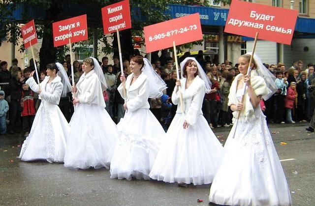 О разнице между славянками и француженками «Пока наши девочки охотятся за мужчинами, француженки кайфуют»