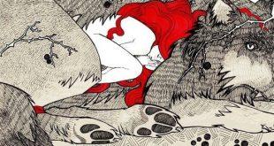 Я просто хочу научить тебя принимать, Красная Шапочка